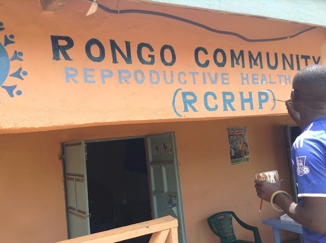 Rongo Community Reproductive Health Program